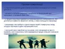 • у ході виголошування думки кожним учасником налагоджується спільна діяльніс...