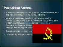 Республіка Ангола Колишня португальська колонія, а нині незалежна держава на...