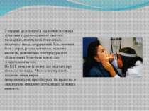 З перших днів хвороби відзначають ознаки ураження серцево-судинної системи: т...