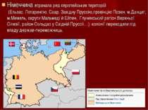 Німеччина втрачала ряд європейських територій (Ельзас, Лотарингію, Саар, Захі...
