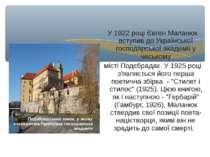 У 1922 році Євген Маланюк вступив до Української господарської академії у чес...