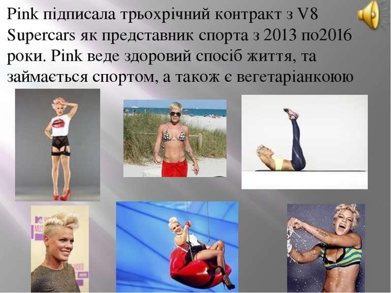 Pink підписала трьохрічний контракт з V8 Supercars як представник спорта з 20...