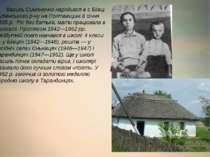 Василь Симоненко народився в с Біївці Лубенського р-ну на Полтавщині 8 січня ...
