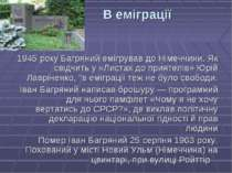 В еміграції 1945 року Багряний емігрував до Німеччини. Як свідчить у «Листах ...