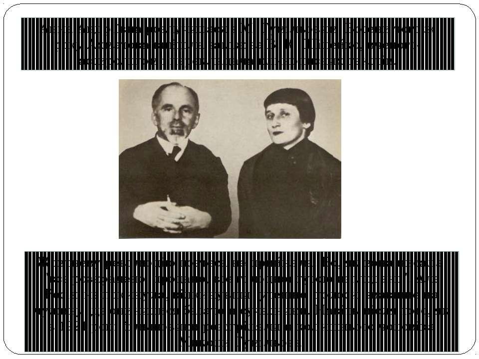 Анна Андріївна розлучилася з М. Гумільовим. Восени того ж року Ахматова вийшл...
