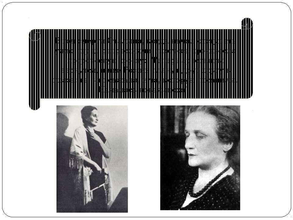 В год смерти Сталина, когда начал отступать ужас перед репрессиями, поэтесса ...