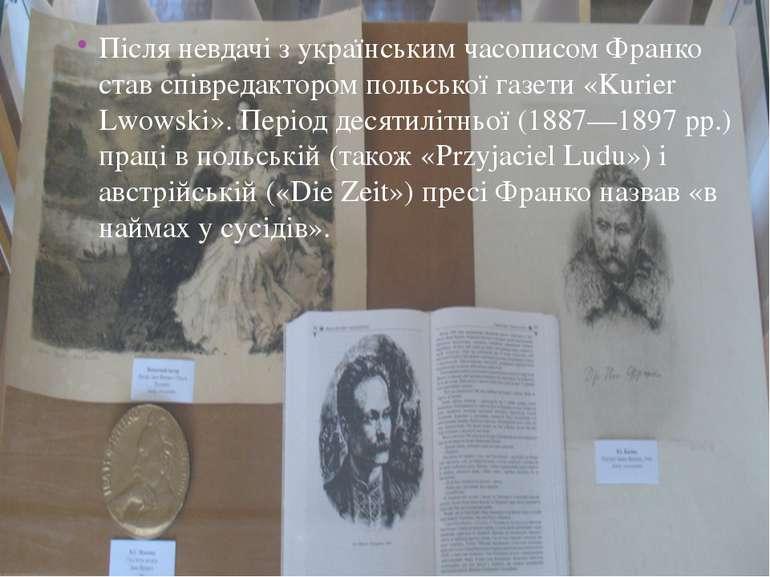 Після невдачі з українським часописом Франко став співредактором польської га...