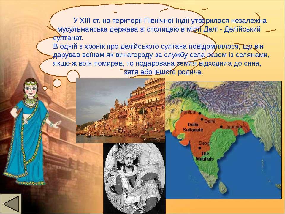 Населення в Індії поділене на чотири класи. До першого класу відносяться брах...
