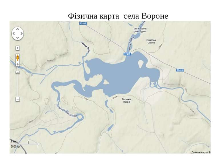 Фізична карта села Вороне