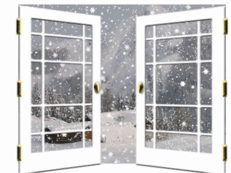 Окно гифы