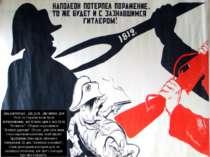 Два диктатори. Дві долі. Дві війни. Для Росії та України вони були вітчизняни...