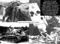 """На початку 20-х років сформувалася гітлерівська партія, офіційна назва якої """"..."""