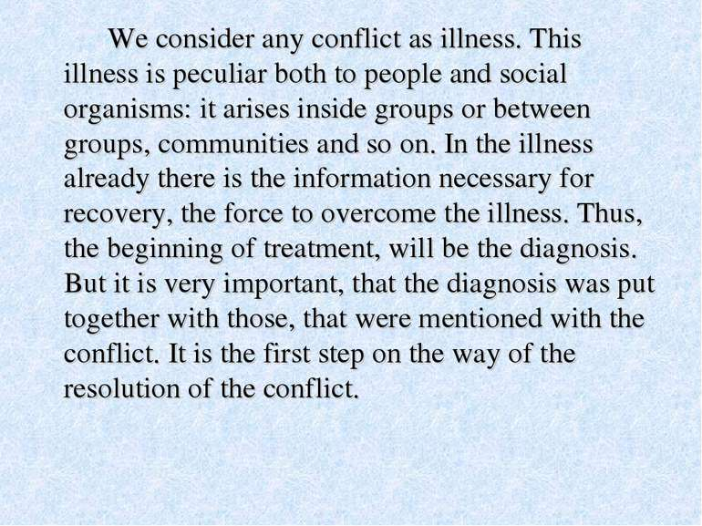 We consider any conflict as illness. This illness is peculiar both to people ...