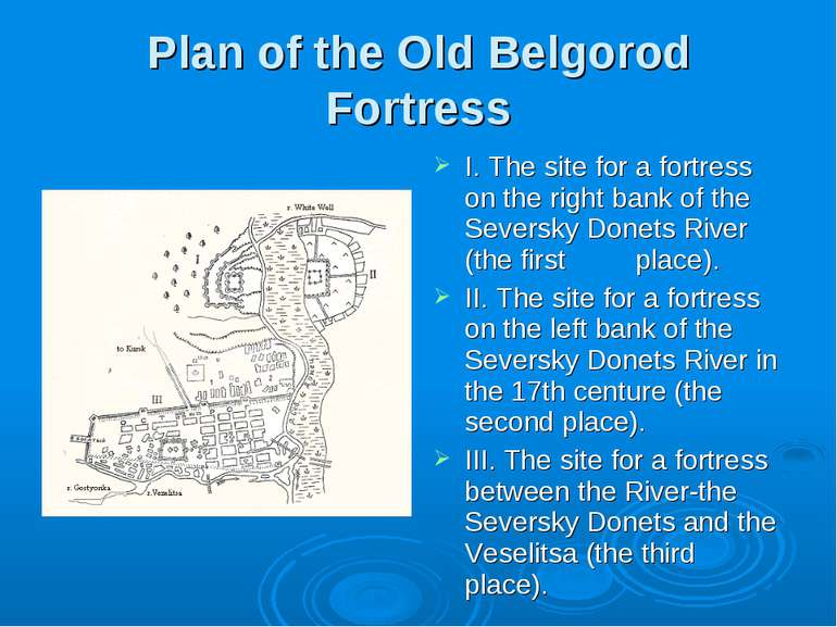 Plan of the Old Belgorod Fortress I. The site for a fortress on the right ban...