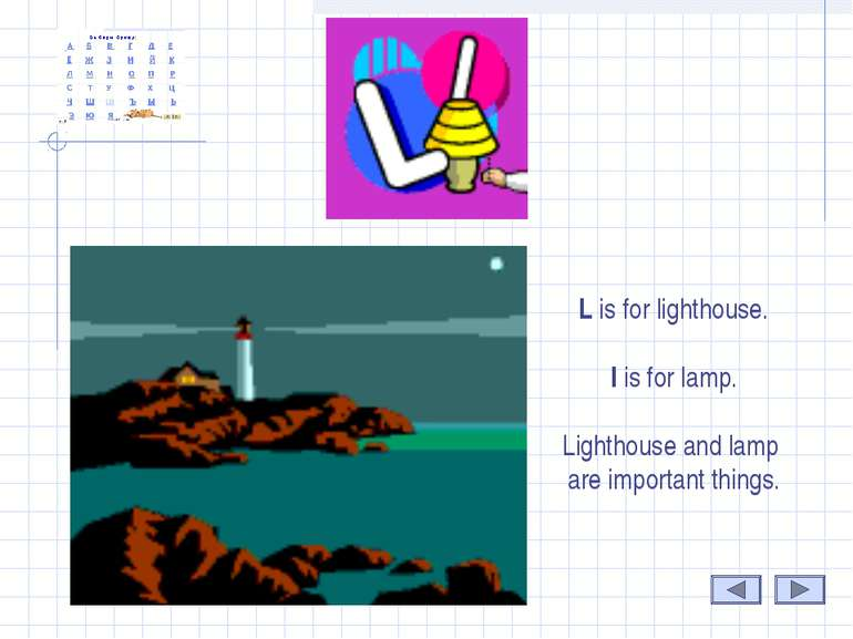 L L is for lighthouse. l is for lamp. Lighthouse and lamp are important things.