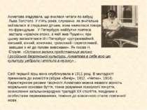 Ахматова згадувала, що вчилася читати по азбуці Льва Толстого. У п'ять років,...