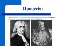 Процесія: Явище прецесії було відкрите ще давньогрецьким астроном Гіппархом (...