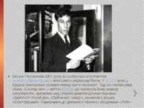 Батьки Пастернака 1921 року за особистим клопотаннямАнатолія Луначарськогоз...