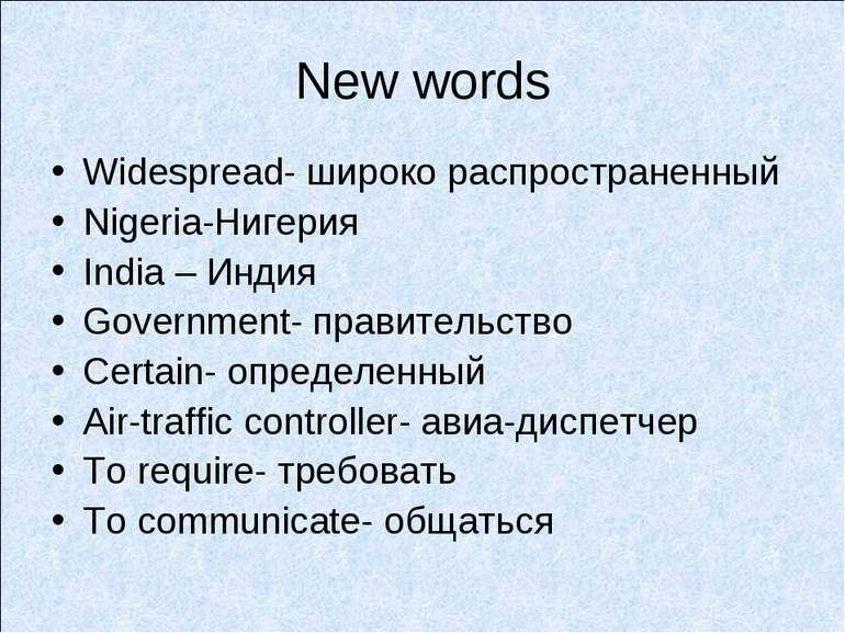 New words Widespread- широко распространенный Nigeria-Нигерия India – Индия G...