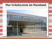 Das Schulsystem im Russland.