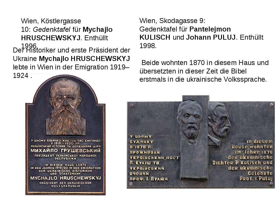 Wien, Skodagasse 9: Gedenktafel fürPantelejmon KULISCHundJohann PULUJ. ...