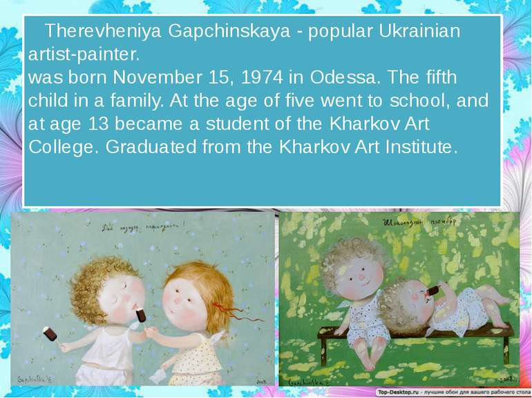 Therevheniya Gapchinskaya - popular Ukrainian artist-painter.  was born Novem...