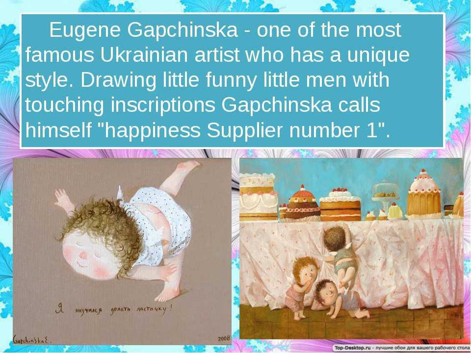 Eugene Gapchinska - one of the most famous Ukrainian artist who has a unique ...