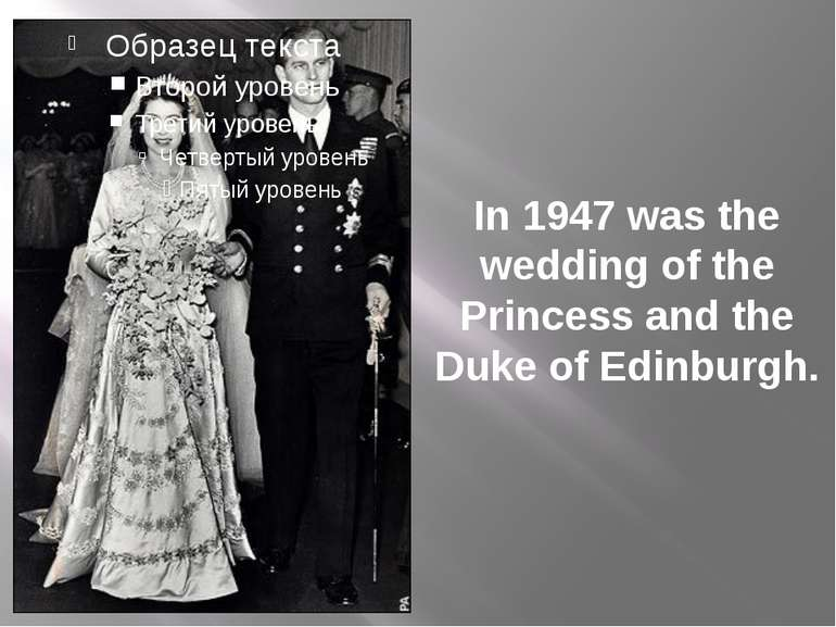 In 1947 was the wedding of the Princess and the Duke of Edinburgh.