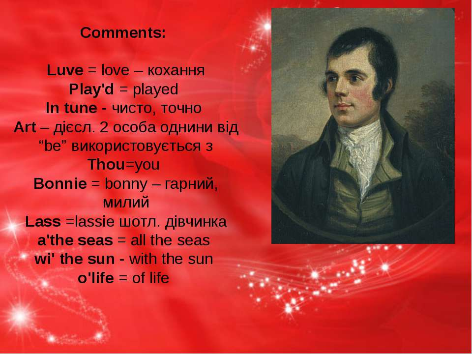 Comments: Luve= love – кохання Play'd= played In tune- чисто, точно Art...