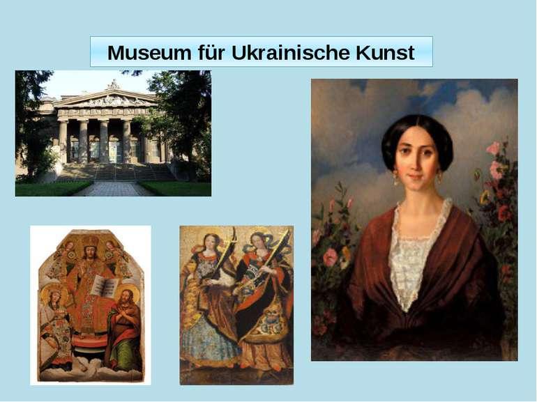 Museum für Ukrainische Kunst