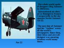 The whole world spoke of designer Oleg Antonov in 1965rotsi.  Internatio...