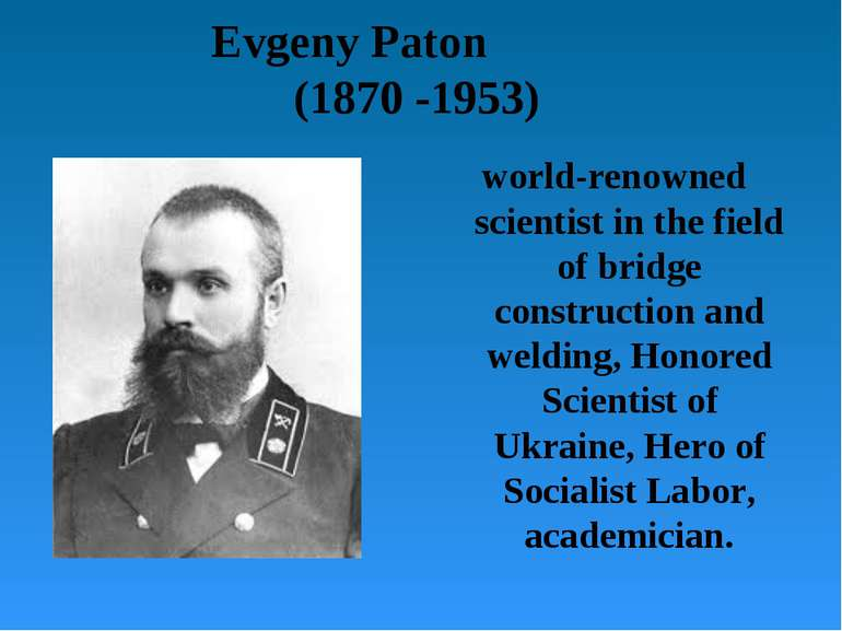 Evgeny Paton (1870 -1953) world-renowned scientist in the field of bridge con...