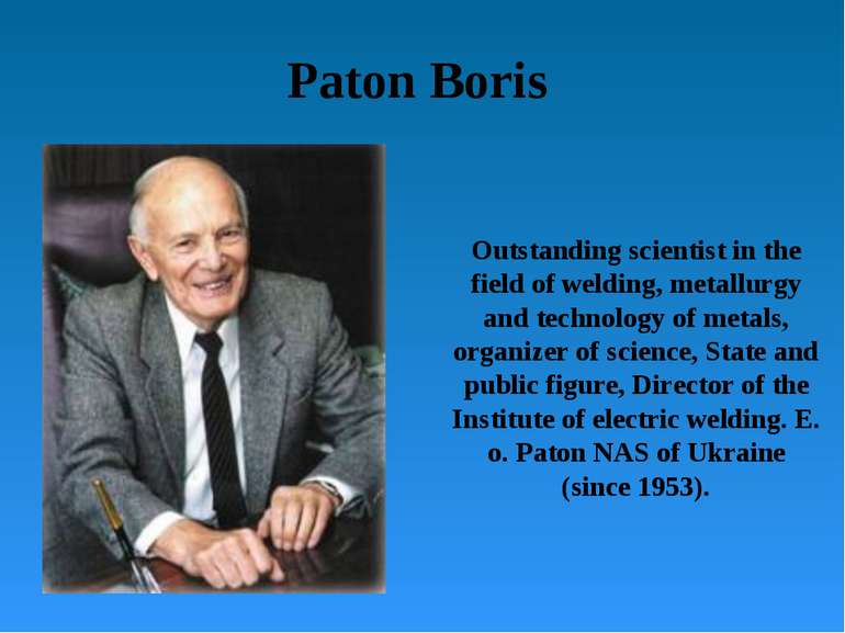 Paton Boris Outstanding scientist in the field of welding, metallurgy and tec...