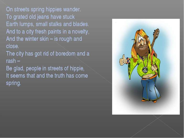 On streets spring hippies wander. To grated old jeans have stuck Eart...