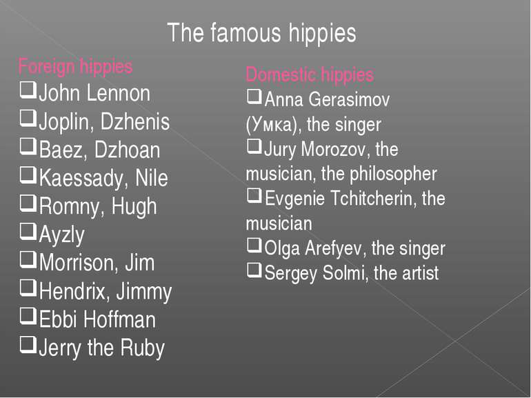 The famous hippies Foreign hippies John Lennon Joplin, Dzhenis Baez, Dzhoan K...