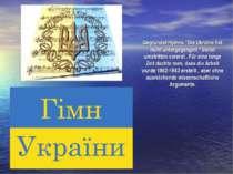 """Gegründet Hymne """"Die Ukraine hat nicht untergegangen """" bleibt umstritten vore..."""