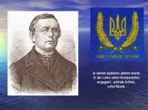 In seinen späteren Jahren wurde in der Lehre einen Komponisten engagiert , sc...