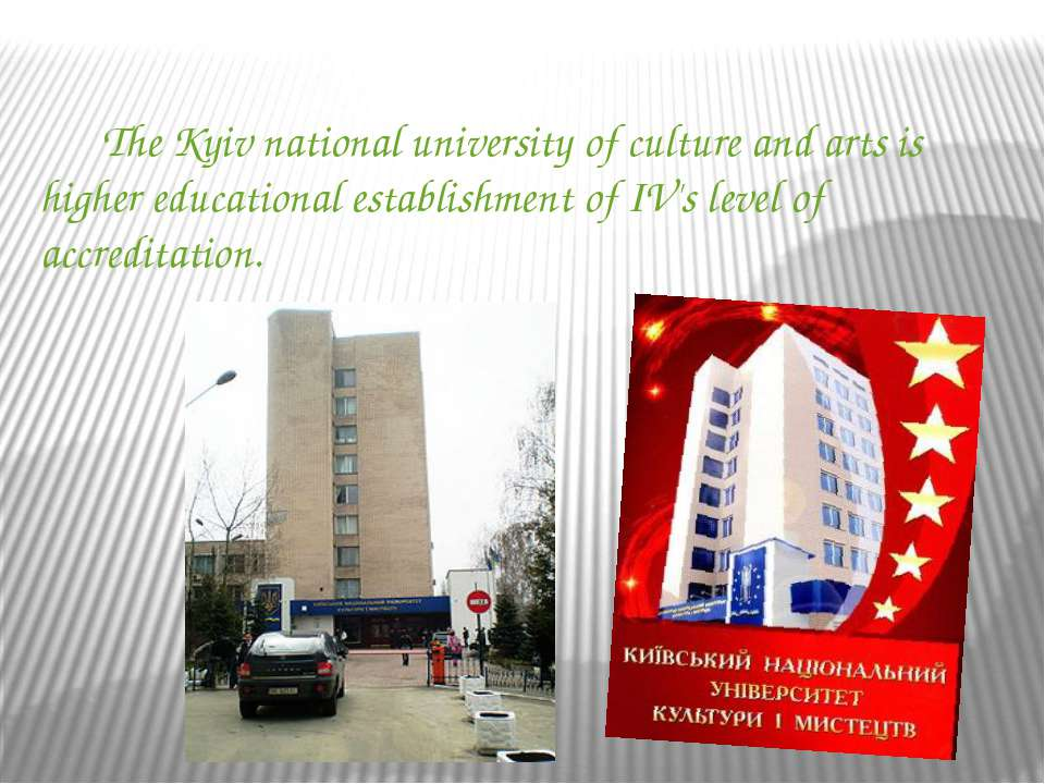 The Kyiv national university of culture and arts is higher educational establ...