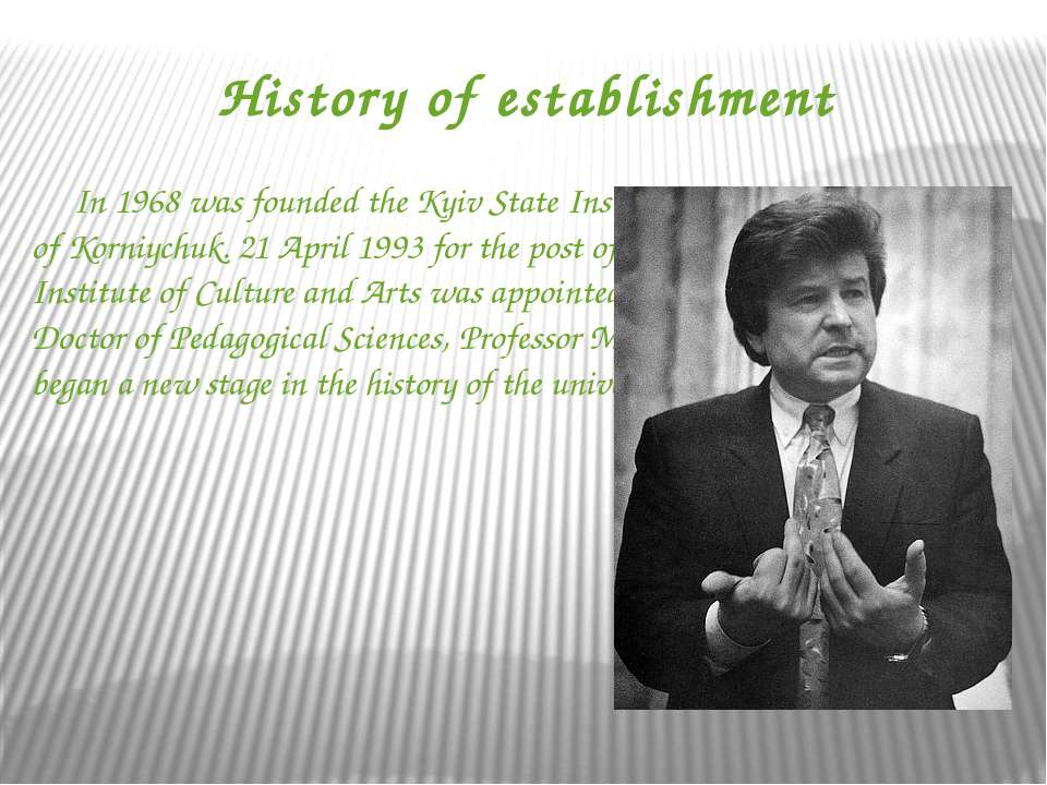 History of establishment In 1968 was founded the Kyiv State Institute of Cult...