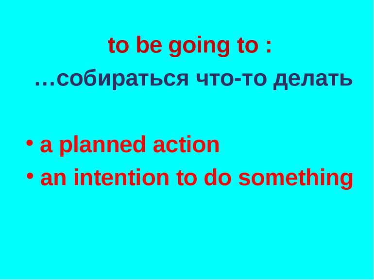 to be going to : …собираться что-то делать a planned action an intention to d...