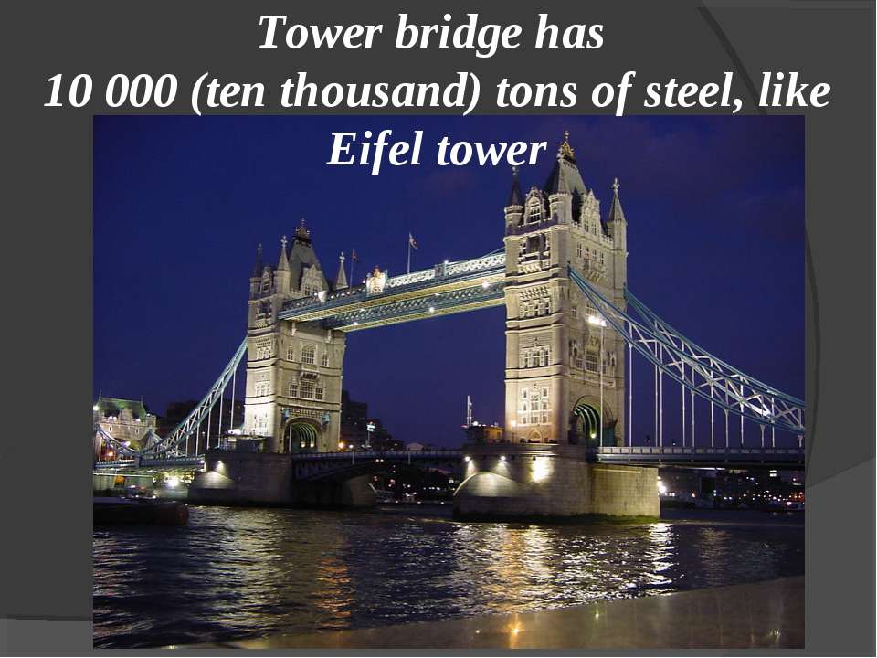 Tower bridge has 10 000 (ten thousand) tons of steel, like Eifel tower