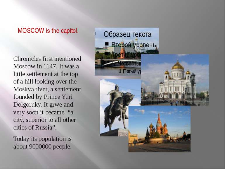MOSCOW is the capitol. Chronicles first mentioned Moscow in 1147. It was a li...