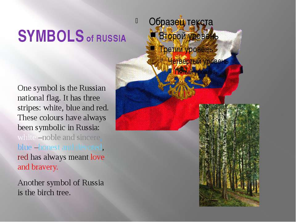 флаг символ россии по английскому его