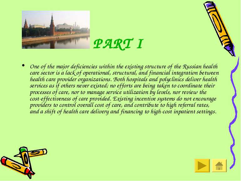 PART I One of the major deficiencies within the existing structure of the Rus...