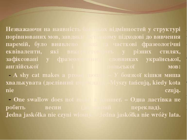 Незважаючи на наявність багатьох відмінностей у структурі порівнюваних мов, з...