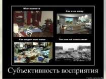 © Волковинський С.О.