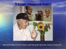 З історії створення повісті Кубинський рибалка Грегоріо Фуентос, який став од...