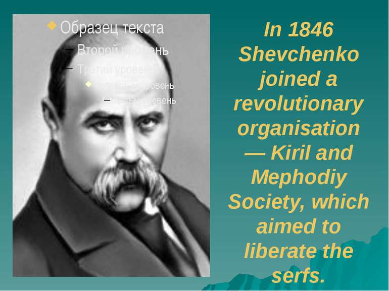 In 1846 Shevchenko joined a revolutionary organisation — Kiril and Mephodiy S...
