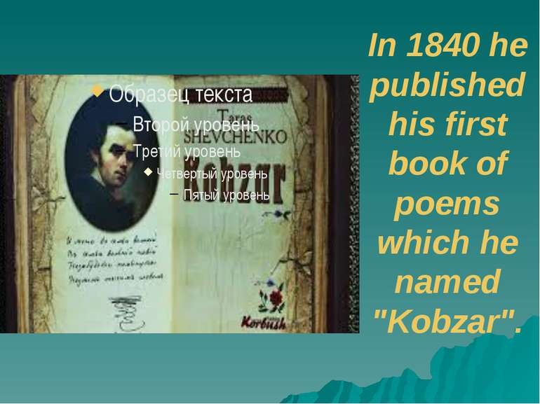 "In 1840 he published his first book of poems which he named ""Kobzar""."
