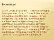 Мати Ольга Власенко— козачка з хутора Макарівщини, батько Олексій Лукович— ...
